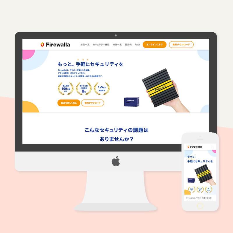 Shopify(ECサイト)制作実績